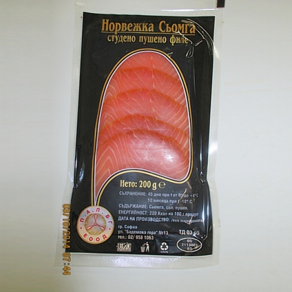 Cold-smoked salmon